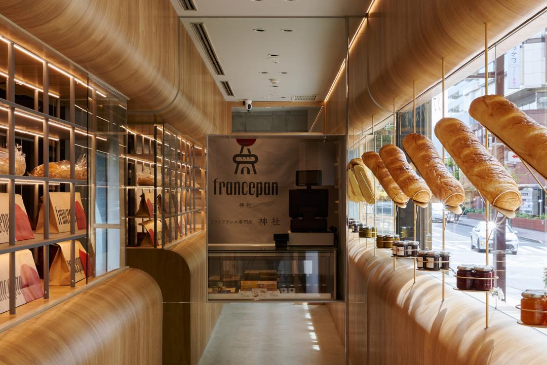 芦屋のフランスパン専門店 / Baguette bakery in Ashiya